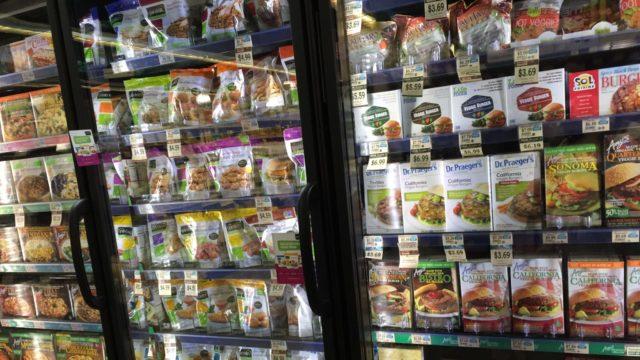 コオリナスーパー 冷凍食品