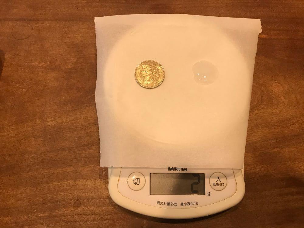 モイスチャージェルマシュマロの量
